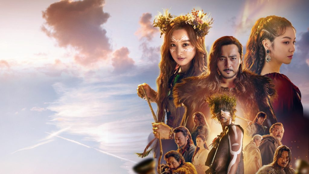 Arthdal Chronicles serial coreean netflix 2019