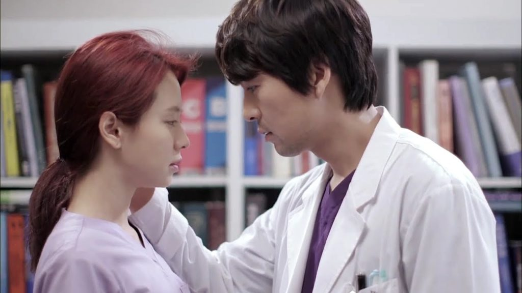 Emergency Couple serial coreean