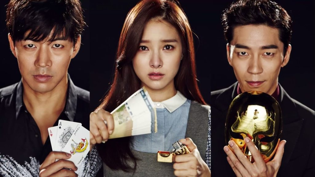 Liar Game serial coreean