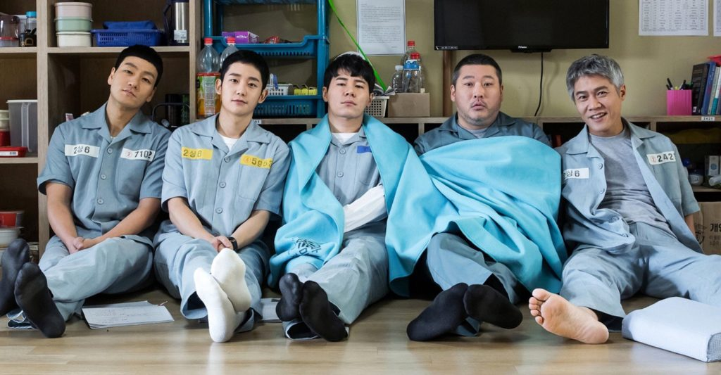 Prison Playbook serial coreean