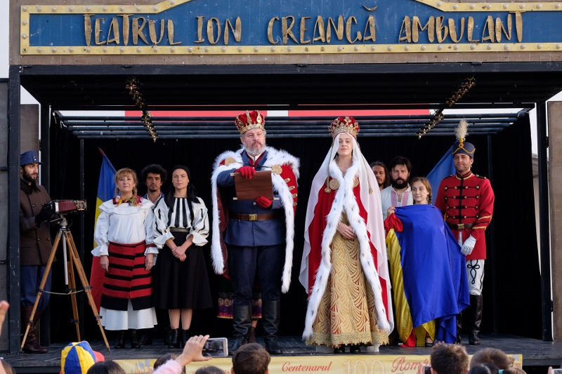 Teatrul Ion Creangă